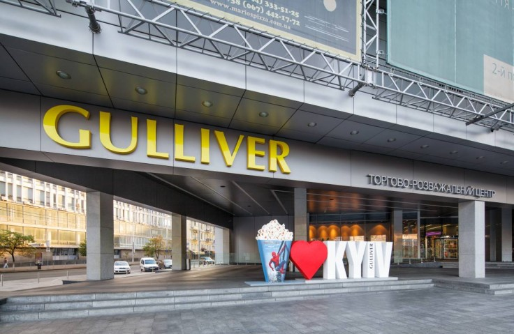 ТРЦ Gulliver, м.Київ 2008-2012р.