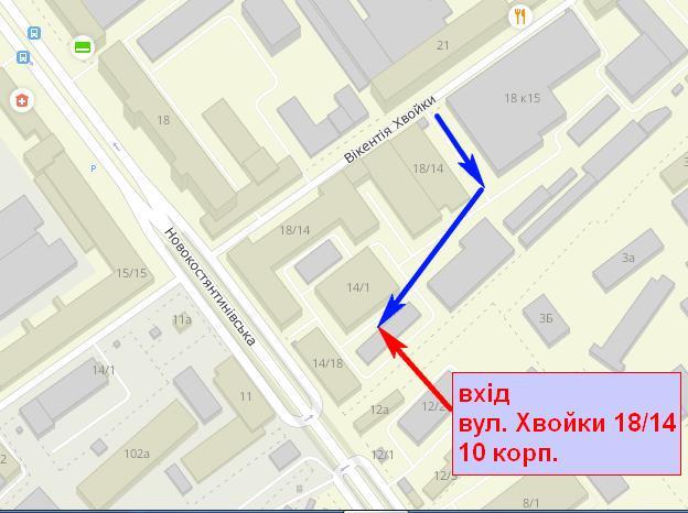 Карта_проезда_Пропекс